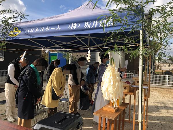 佐賀市注文住宅H様邸:地鎮祭の画像