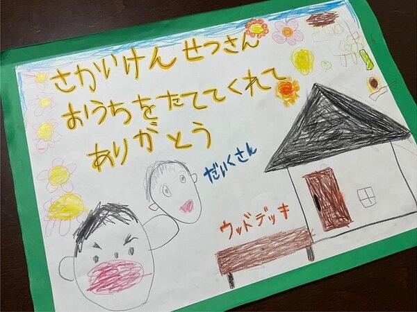 佐賀市H様邸「木の家」 引渡式の画像